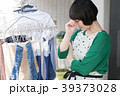 アジア人 女性 ライフスタイルの写真 39373028