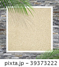 フレーム コルクボード 壁のイラスト 39373222