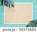 フレーム コルクボード 壁のイラスト 39373683