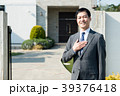 ビジネスマン(不動産) 39376418