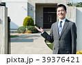 ビジネスマン(不動産) 39376421
