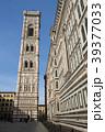 サンタ・マリア・デル・フィオーレ大聖堂 ジョットの鐘楼 大聖堂の写真 39377033