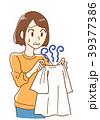 女性 臭い 洗濯物のイラスト 39377386