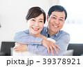 夫婦 カップル 女性の写真 39378921