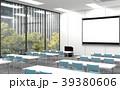 セミナー 会議 オフィスのイラスト 39380606