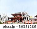 大須観音 寺 晴れの写真 39381286