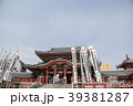 大須観音 寺 晴れの写真 39381287