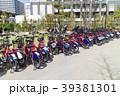 レンタル自転車 コミュニティサイクル 39381301