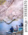 満開の桜とボート 39383870