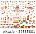 誕生日3 39385881