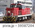 HD300ハイブリット機関車 39387204