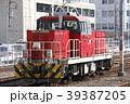 HD300ハイブリット機関車 39387205