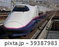 E2新幹線やまびこ+E3系新幹線つばさ 39387983
