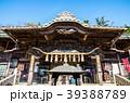 高尾山薬王院 本堂 (東京都八王子市) ※2017年11月撮影 39388789