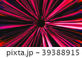 Abstract background with black hole. 3d rendering 39388915