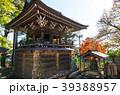 高尾山薬王院 鐘楼堂 (東京都八王子市) ※2017年11月撮影 39388957