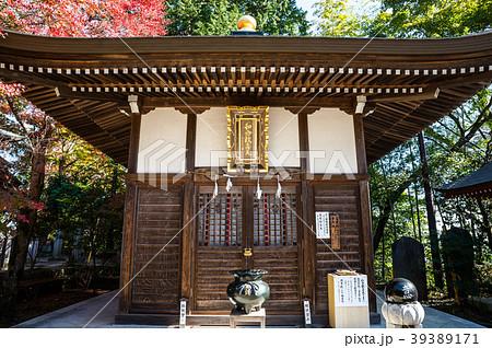 高尾山薬王院 聖天堂 (東京都八王子市) ※2017年11月撮影 39389171