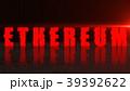 コンセプト 概念 テロップのイラスト 39392622