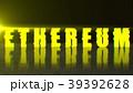 立体 3D 3Dのイラスト 39392628