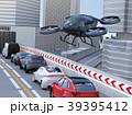 自動運転 タクシー ドローンのイラスト 39395412