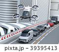 自動運転 タクシー ドローンのイラスト 39395413