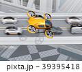 自動運転 タクシー ドローンのイラスト 39395418