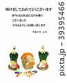 年賀状素材(亥年) 39395466