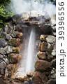 龍巻地獄 間欠泉 温泉の写真 39396556