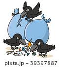 カラスのゴミ被害 39397887