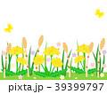 春の野原 39399797