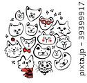 子猫 猫 ねこのイラスト 39399917
