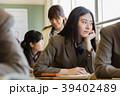 授業 女の子 勉強の写真 39402489