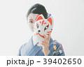狐メイク 着物 女性の写真 39402650