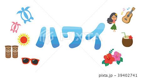 ハワイの文字素材のイラスト(カタカナ) 39402741