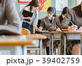 学生 教育 勉強の写真 39402759