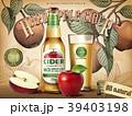 3Dイラスト 広告 リンゴのイラスト 39403198