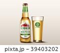 お酒 リンゴ コップのイラスト 39403202