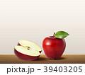 りんご アップル リンゴのイラスト 39403205