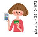 スマホ決済 カード決済 決済のイラスト 39404072