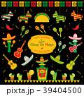 メキシカン メキシコ人 マラカスのイラスト 39404500
