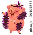ぶた ブタ 豚のイラスト 39405685