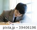 男子 勉強 中学生の写真 39406196