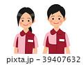 コンビニ店員の男女 39407632
