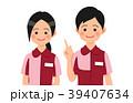 説明するコンビニ店員の男女 39407634