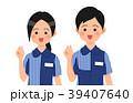 ガッツポーズをするコンビニ店員の男女 39407640