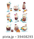 コーヒー ドリンク 飲み物のイラスト 39408293