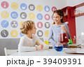 子供 勉強 学問の写真 39409391