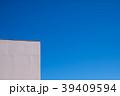 青空 青い空 ブルースカイ 39409594
