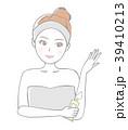女性 ビューティー ボディケアのイラスト 39410213