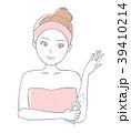 女性 ビューティー ボディケアのイラスト 39410214